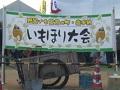 2015_35_nogunisoukan_03_sateraito_06.jpg